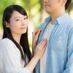 結婚相談 名古屋